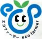 エコファーマー 北海道認定 427号